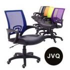 Kursi Kantor Staff Jaring JVQ